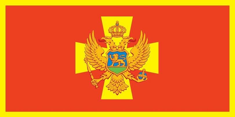 nacionalni savjet Crnogoraca u Srbiji