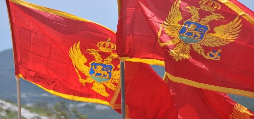 Crnogorsko drzavljanstvo